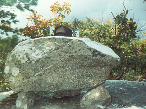 MysteryStone